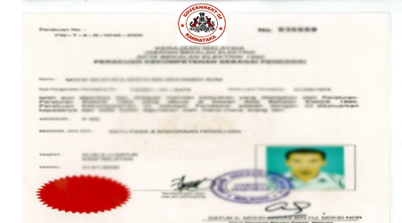 Department of Electrical Inspectorate on